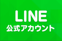 スクリーンショット 2020-12-02 18.45.37